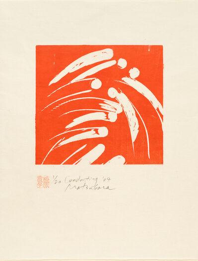 Naoko Matsubara, 'Conducting', 2004