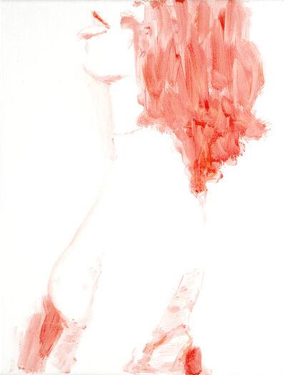 Alina Melnikova, 'Untitled situation', 2017