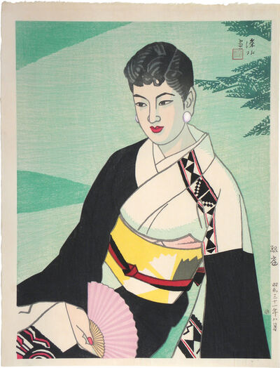 Itō Shinsui, 'Green Garden', 1956