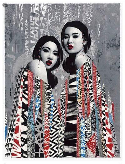 HUSH, 'Duality - Silver Edition', 2018