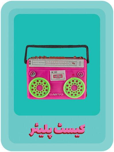 Iftikhar Dadi & Elizabeth Dadi, 'Tilism (Cassette player #1)', 2018