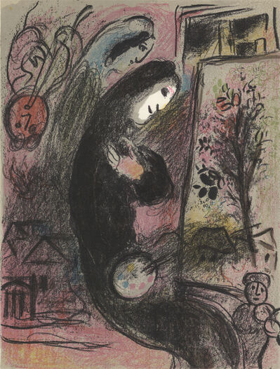 Marc Chagall, 'Inspired', 1963