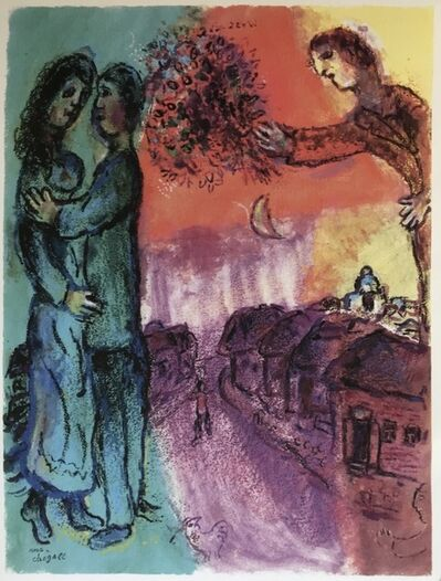 Marc Chagall, 'Mariage', 1985