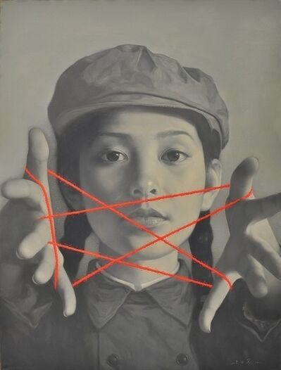 Zhu Yiyong, 'Memories of China No.45', 2013