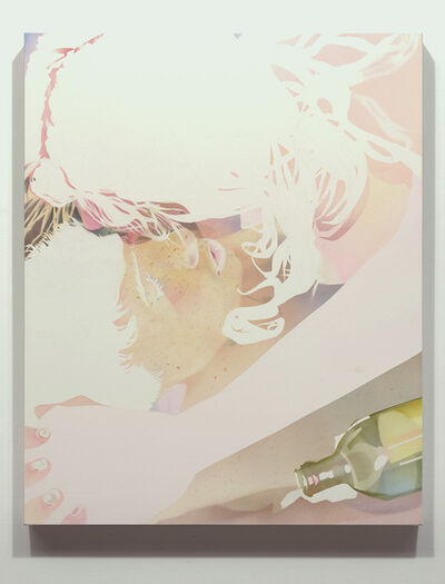 Josephine Taylor, 'Drunk Kiss', 2016