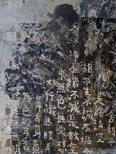 Fong Chung-Ray 馮鍾睿, '2003-39', 2003