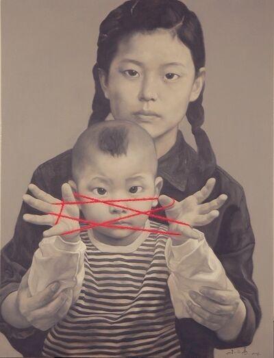Zhu Yiyong, 'Memories of Family No.3', 2008