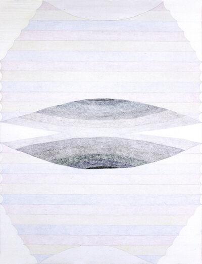 David Onri Anderson, 'Appear Disapear Paper Lantern ', 2017