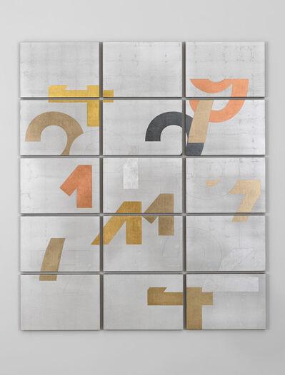 Darren Almond, 'Kennin-ji Corner', 2019