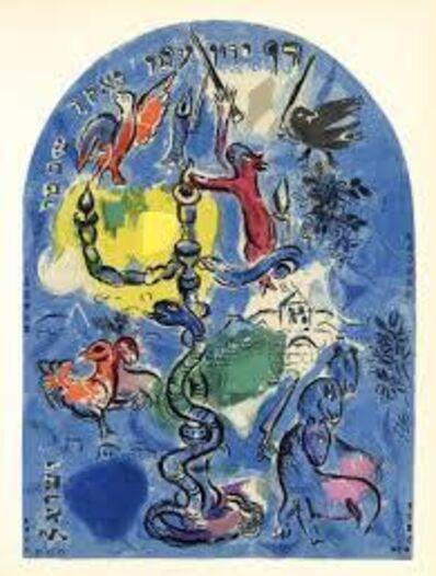 Marc Chagall, 'Jerusalem Windows - Dan', 1962