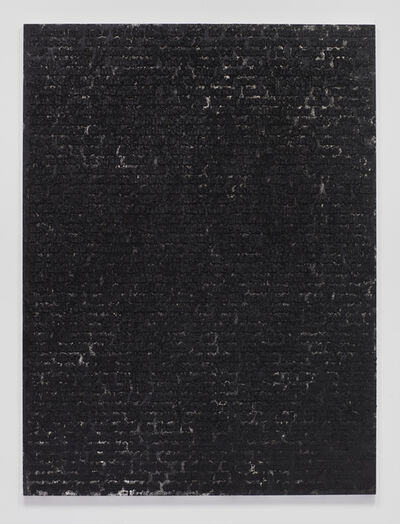 Glenn Ligon, 'Stranger #79', 2015