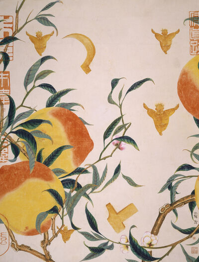 Zhu Wei, '开春图册页二十三号; Album of Vernal Equinox , No. 23', 2009
