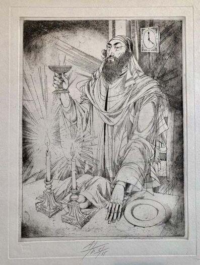 Janos Kass, 'Hungarian Modernist Judaica Etching Print Kiddush, Jewish Rabbi at Shabbat Feast', 1990-1999