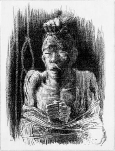 Kang Yobae, 'Torture', 1991