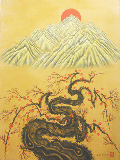 Don Ahn, 'Sacred Mountain & Plumtree', 1992