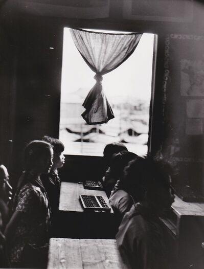 Agnès Varda, 'Canton (Chine), école flottante', 1957