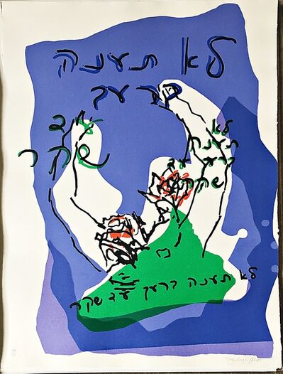 "Judy Rifka, '""Thou Shalt Not Bear False Witness Against Thy Neighbor"" (The Ninth Commandment)', 1987"