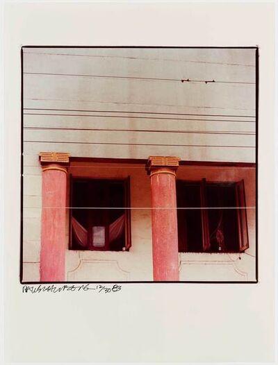 Robert Rauschenberg, 'Study for Chinese Summerhall - Pink Pillars', 1983