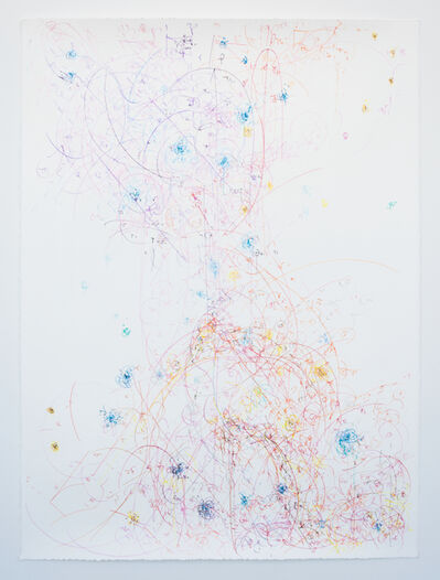 Kysa Johnson, 'blow up 349 - the long goodbye - subatomic decay patterns and IC1805', 2018