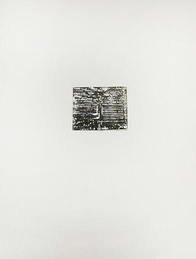 Najmun Nahar Keya, 'Corinthian Dhaka (4)', 2019