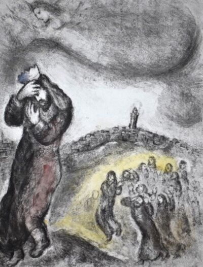 Marc Chagall, 'David Ascending the Mount of Olives', 1958
