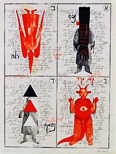 Grisha Bruskin, 'Untitled (Kaballah)', 1988