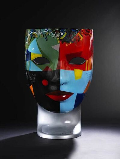 Yoël Benharrouche, 'Perception profonde', 2015