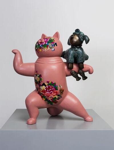 Jiang Shuo 蒋朔, '粉猫; Pink Cat', 2015