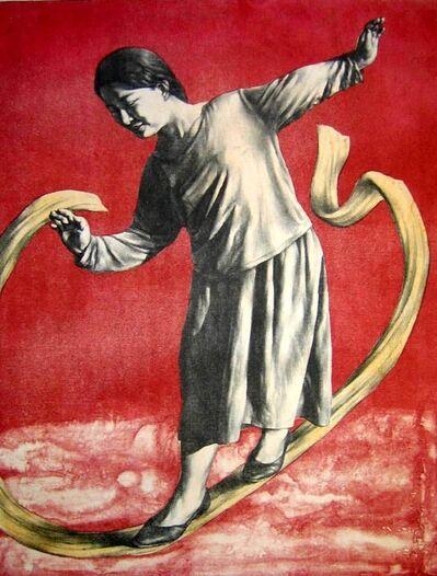 Su Xinping 苏新平, 'Yellow Ribbon', 1993