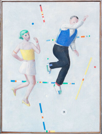 Patrick Burke, 'Two Dancers No 1', Two Dancers (No1)