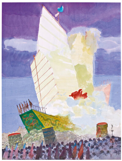 Ma Paisui 馬白水, 'The Burning of the King Boat', 1996