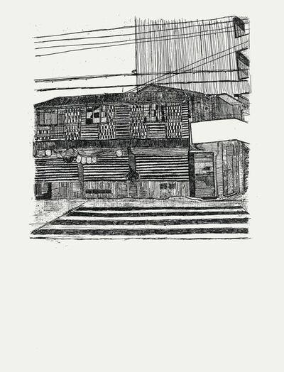 Zheng Mengzhi, 'Untitled no. 4', 2009-2011