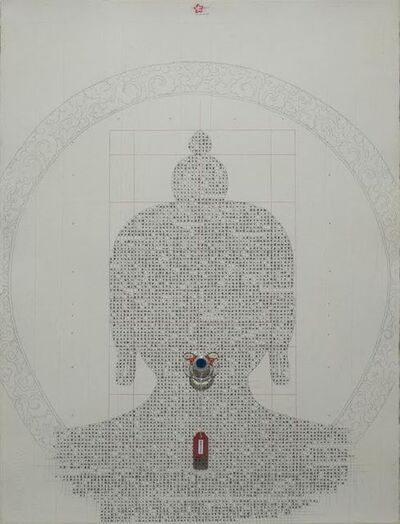 Gonkar Gyatso, 'Untitled', 2007