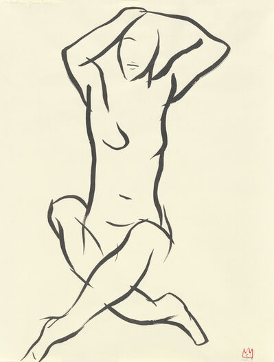 Cathalijn Wouters, 'The Grace - I', 2013