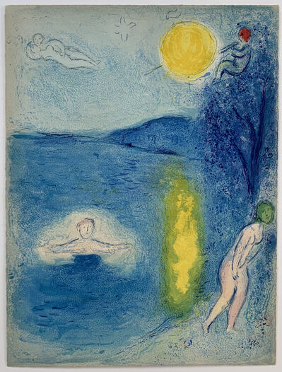 Marc Chagall, 'The Summer Season', 1961