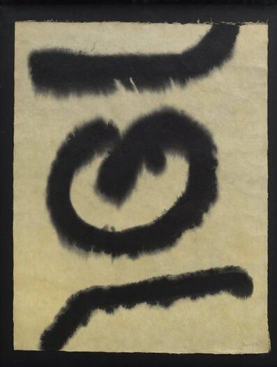 Mira Schendel, 'Untitled', 1965