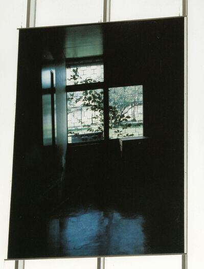 Minako Saitoh, 'Memory-T. mental hospital [Ⅱ]', 2002