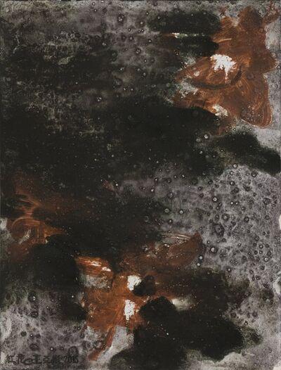 Wang Yabin, 'Red Flowers 4', 2015