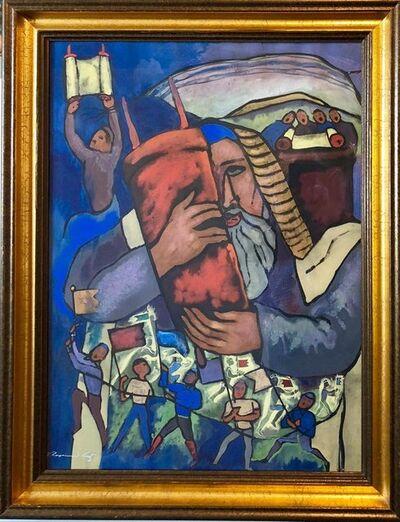 Alexander Raymond Katz, 'Chicago Jewish Modernist Judaica Painting Simchat Torah WPA Artist Israeli Flags', Mid-20th Century
