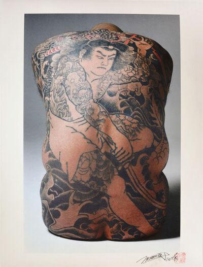 Masato Sudo, 'Jin (Exceed)'