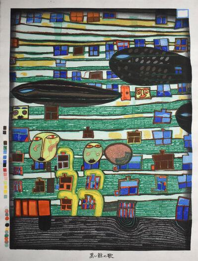 Friedensreich Hundertwasser, 'Song of the Whales [Green] | Gesang der Wale [Grün]', 1979