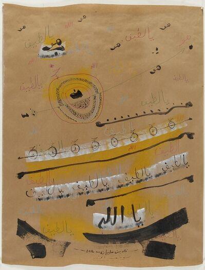 Khaled Ben Slimane, 'Ascension I', 2015