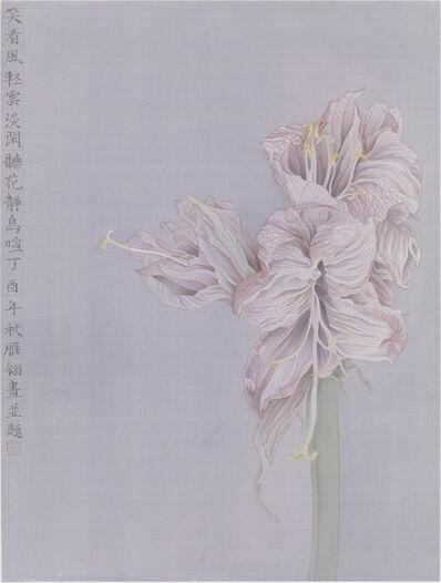 Yanling Yang, 'Yao'