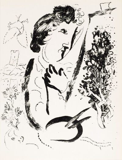 Marc Chagall, 'In Front of the Painting', 1963