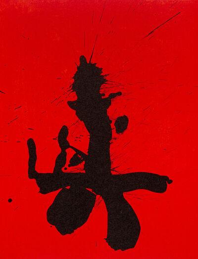 Robert Motherwell, 'Red Samurai from the Octavio Paz Suite', 1988