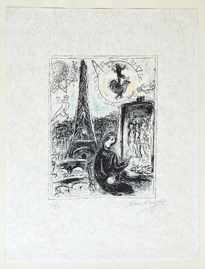 Marc Chagall, 'Le Peintre a la tour Eiffel', 1979