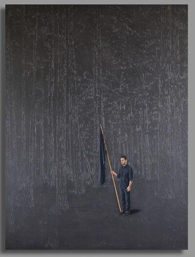 Hugo Lugo, 'Acerca del suceso II (diptych)', 2013