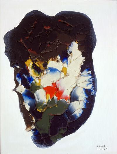 Man Ray, 'OTHELLO II (NATURAL PAINTING) ', 1963