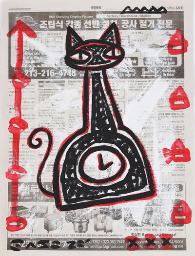 Gary John, 'Kitty Kat Clock', 2020