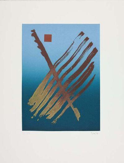 Jose Manuel Broto, 'S/T', 1999